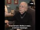 Британка выучила русский язык ради Льва Толстого