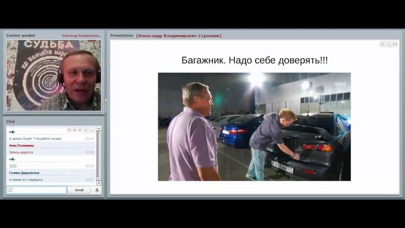 УСТРАНЕНИЕ ШРАМОВ, МОРЩИН И ЦЕЛЛЮЛИТА-БИОЭНЕРГЕТИЧЕСКИЙ ЭКСТРАСЕНСОРНЫЙ РИСУНОК Александр Странник