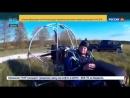Я есть Грут_ пронзенный бревном парапланерист снова рвется в бой - Россия 24