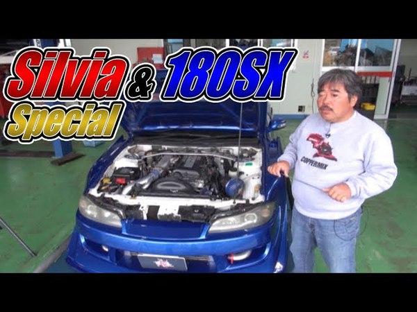 Drift Tengoku VOL.66 — Silvia 180SX Special: Part 2.