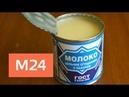 Сгущенка и квашенная капуста иностранные болельщики пробуют русскую еду Москва 24