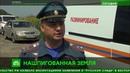В ДНР саперы обезвредили больше 11 тысяч снарядов с начала года
