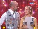 Глюк'oZa в программе Танцы со звёздами (20.10.2012)