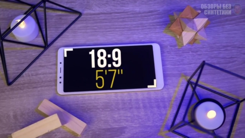 [Антон Григорьев - ОБЗОРЫ] Лучший смартфон на Android в 2018 году за 100 - 200$ на Snapdragon. Есть один с NFC!