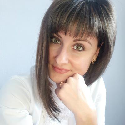 Оксана Бурштейн-Ильинова