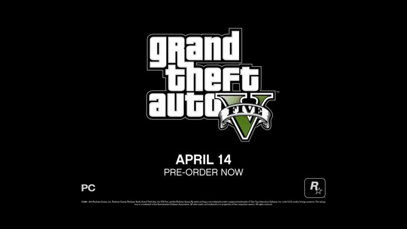 GTA V Трейлер