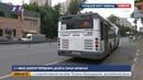 С 1 июля в округе запретят перевозить детей в старых автобусах