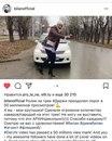 Надежда Ткаченко фото #3