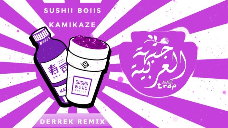 Sushii Boiis - Kamikaze ( Derrek Remix )