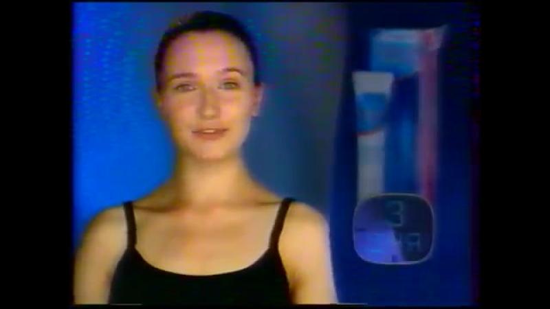 Рекламный блок (Первый канал, 16.09.2005) 4