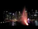 Сингапур. Световое шоу 4