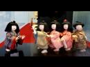 Выставка японских кукол 2 часть