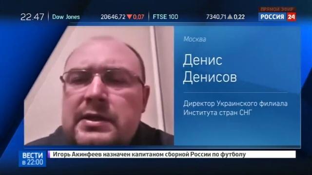 Новости на Россия 24 • Криминальная история: за что убили Дениса Вороненкова