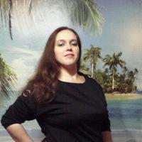 Ульяна Седых