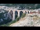 Мост Скайфолл. Мерсин. Турция.