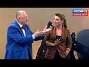 Поставим США к стенке Жириновский РВЁТ в клочья антироссийскую ПОЛИТИКУ американцев