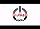 Гений разработок 1 серия. Следующий великий новатор / The Big Brain Theory