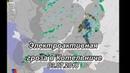 Электроактивная гроза в Котельниче 3 июля 2018 г.