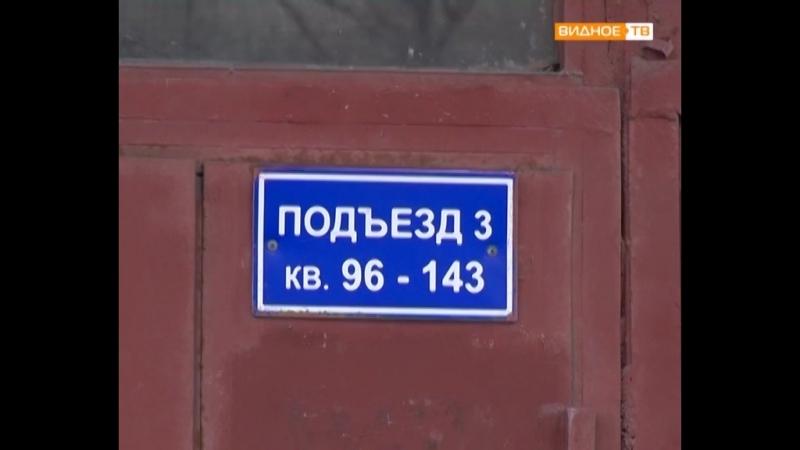 На ПИКе эмоций - собрание собственников жилья по ПЛК д.5