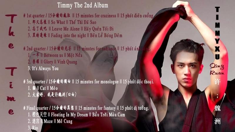 [180211] [Full Album] THE TIME - Hứa Ngụy Châu _ Timmy Xu _ 许魏洲 [The 2nd Album]