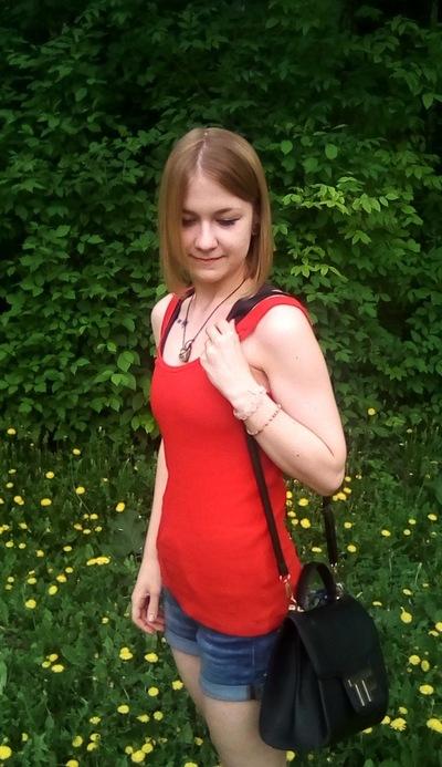 Алиса Кинчева