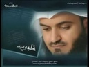 Ayat Al Kursi x100 Sheikh Mishary Rashid Must Listen every day
