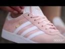 Adidas Gazelle 2 0 Pink Rose