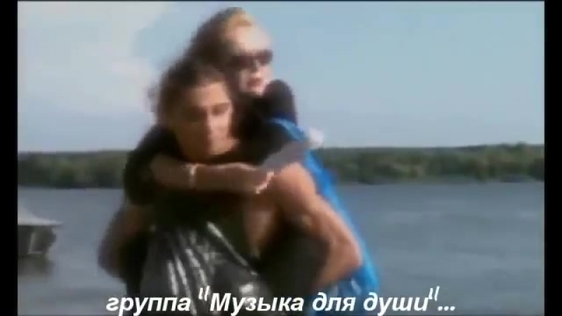 Т.Тишинская - Моя последня любовь