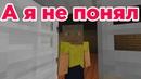 Что вы делаете в моём холодильнике - Приколы Майнкрафт машинима мультик