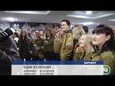 Алтайские студотряды подвели итоги третьего трудового семестра