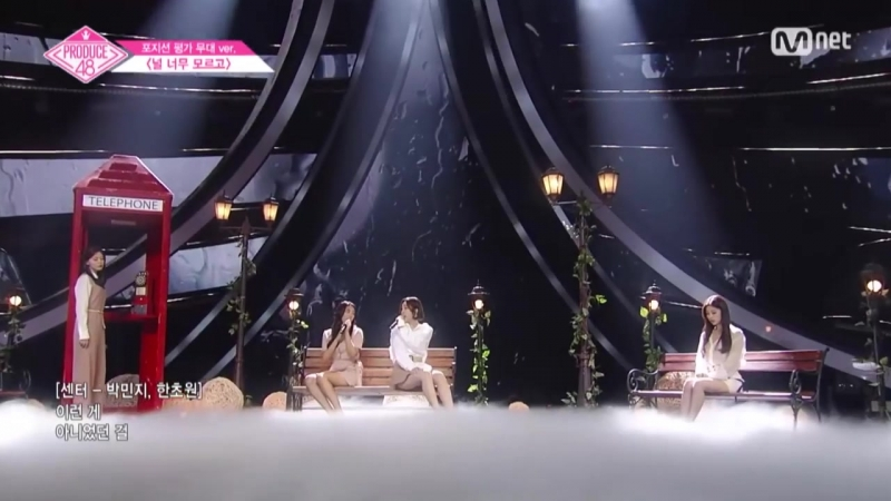 PRODUCE 48 Heize Don't know you performance full fancam