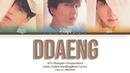 BTS RM, SUGA, J-HOPE - DDAENG (땡) (Color Coded Lyrics Eng/Rom/Han Español)