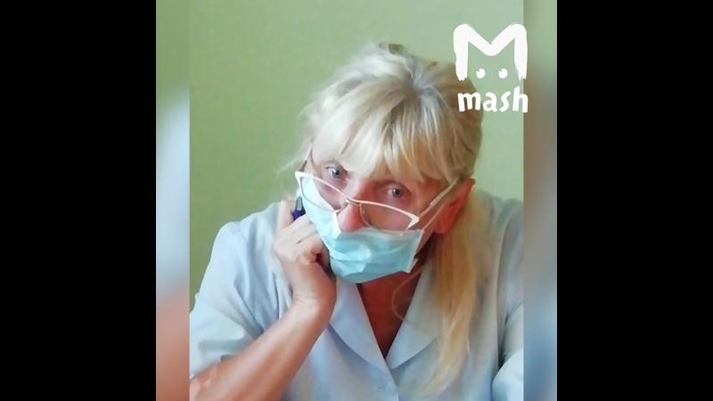 Пьяный детский врач в поликлинике (Пермь)
