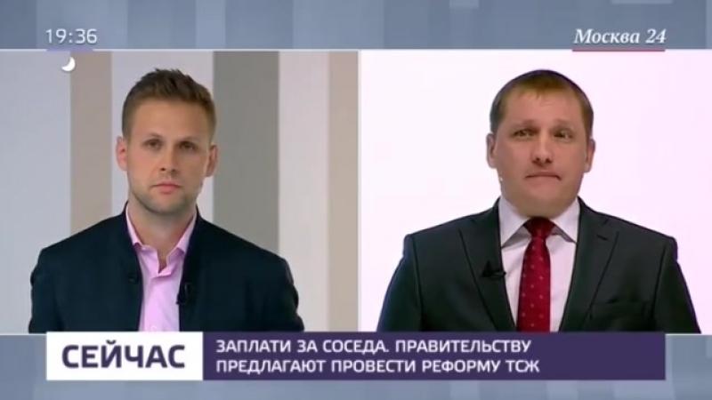 Правительству предлагают провести реформу товариществ собственников жилья - Москва 24
