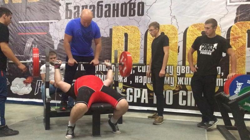 Комов Михаил 175 кг