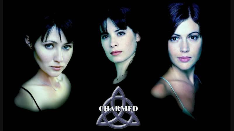 Зачарованные Charmed 3 Сезон 22 23 4 Сезон 1 Серия 8 Сезон 22 23 Серия Что Было Удалено И Не Сделано Последний Обзор