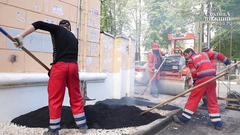 Качество работ по благоустройству придомовых территорий проверили в Советском районе