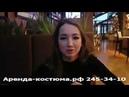 2017.12.06 Отзыв о прокате ростовых кукол Скай и Гонщик
