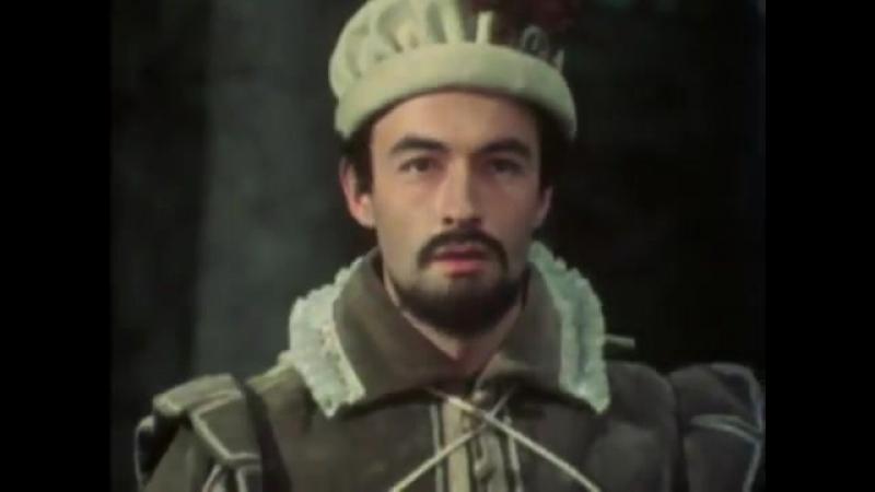 La Dame de Monsoreau (1971)-clip-scscscrp