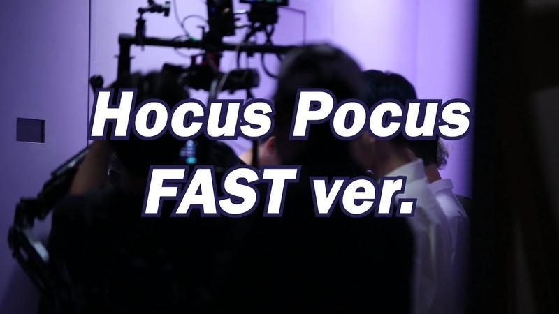 플라네타리움 레코드 Planetarium Records PLT 'Hocus Pocus' FAST ver