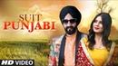 Suit Punjabi: Jazzkirat (Full Song) MixSingh   Vicky Dhaliwal   Latest Punjabi Songs 2018