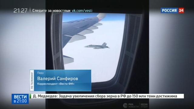 Новости на Россия 24 • Швейцарцы подняли истребители из-за самолета с журналистами кремлевского пула