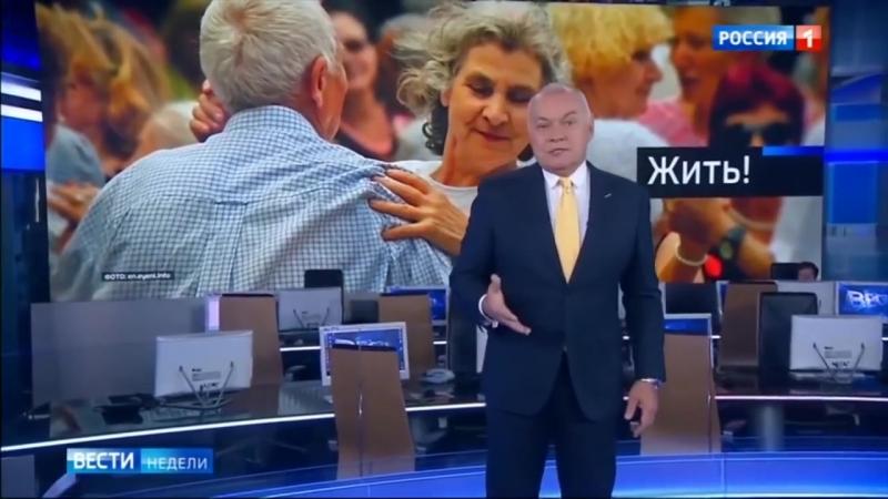 Правда о пенсионной реформе! Выход Есть! Коммунизм Новости и политика hlamer.ru Красвью