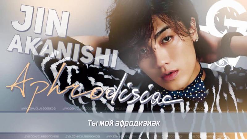 [GW] Jin Akanishi - Aphrodisiac [рус.саб]