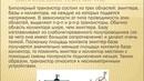 Яковлева О Р Основы ЭиЦС Урок 3 Транзисторы