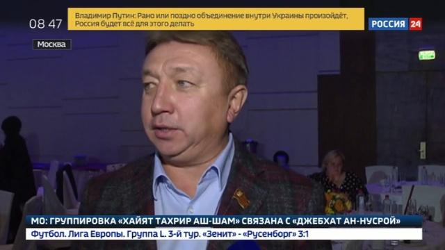 Новости на Россия 24 Инвалидное кресло не помеха в Москве выбрали Мисс Независимость