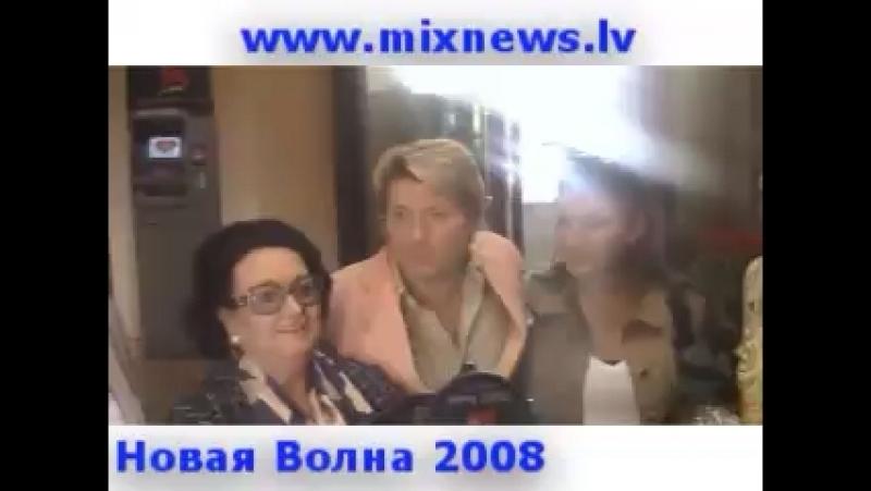 Монтсеррат Кабалье и Николай Баскова на Новой волне 2008