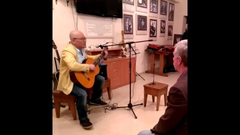 Сегодня спел пару своих песен в Доме Творчества Высоцкого 🎼🎤🎸. Очень уютная, семейная атмосфера, добрые приветливые люди 👍🤝.