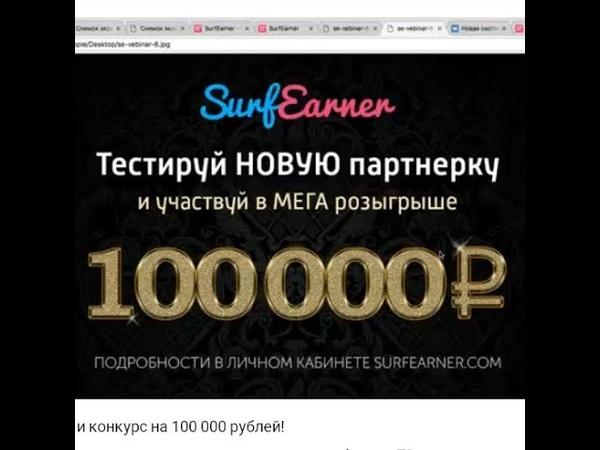 Забери 100 000 рублей и получай ежедневный доход 5 905 рублей!