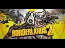 Borderlands 2 DLC Tiny Tina's assault on dragon keep Live 1